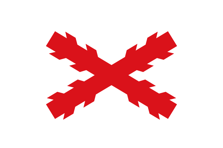 750px-Flag_of_Traditionalist_Requetes.svg.png