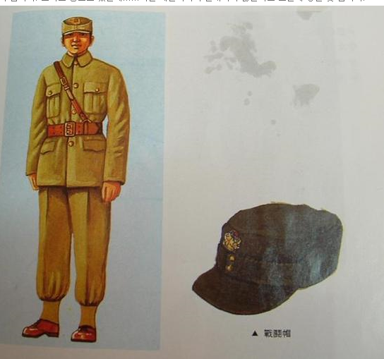 KOREAN independant army 8.PNG