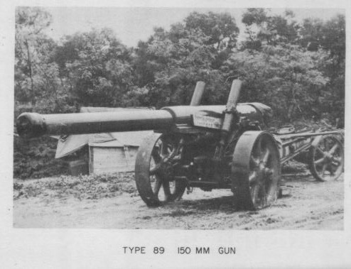 Japanese Gun 150mm Type 89.JPG