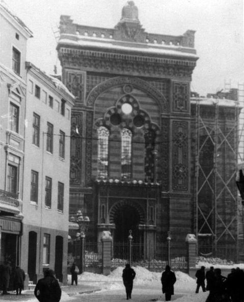synagogue A S  1939.JPG