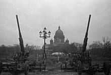 Antiaircraft guns guarding the sky of Leningrad, in front of St. Isaac's Cathedral.jpg